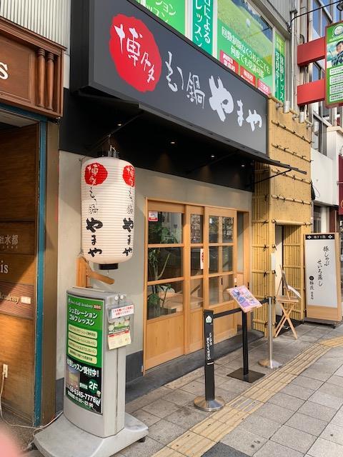 大阪(梅田・北新地)ゆず風味の明太子と辛子高菜が食べ放題